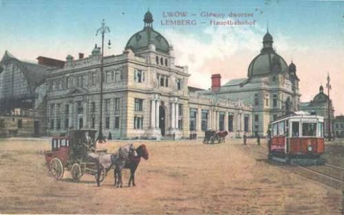 Вокзал во Львове - общий вид